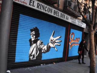 Persianes Lliures Madrid